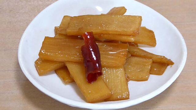 麻竹で作ったメンマ風炒め物