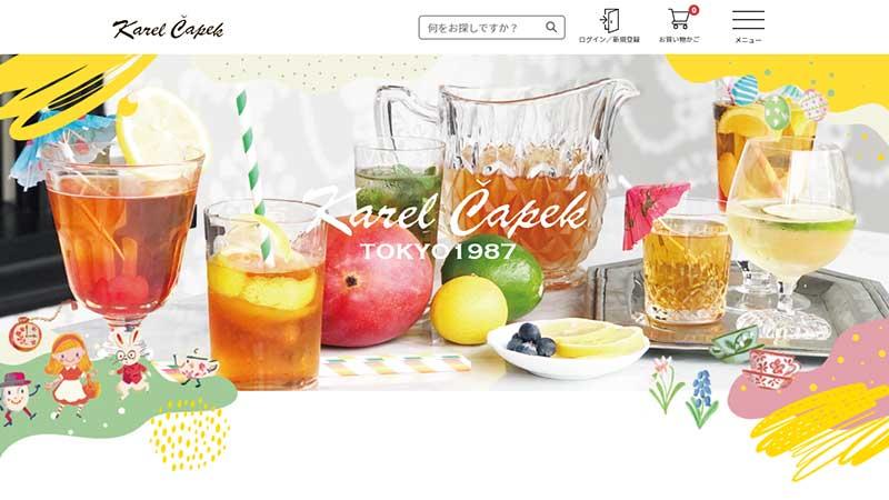 カレルチャペック紅茶店のwebサイトトップ