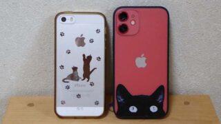 iphone5sとiphone12の大きさ比較